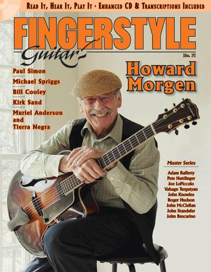 Howard Morgen