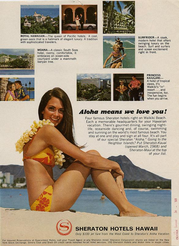 An ad for Sheraton Hotels in Hawaii