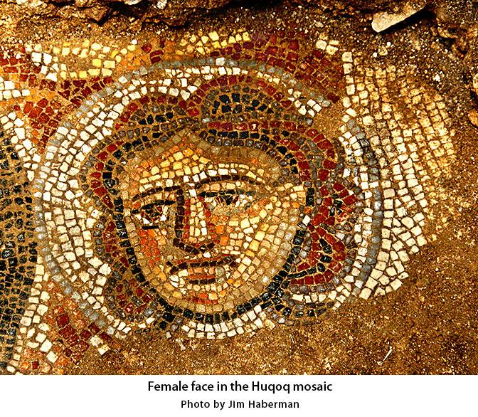 Close-up of a female face mosaic unearthed at Huqoq in 2012 by Jodi Magness and her crew.