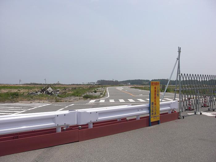A barricade in Namie, Fukushima