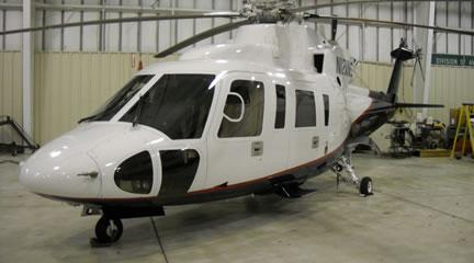The helicopter is a 12-passenger, 1998 Sikorsky S-76