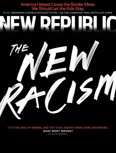 Cover image for a recent issue of The New Republic with a cover story about the decline of black political power in the South.