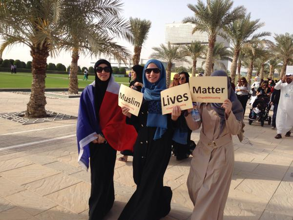 Demonstrators in Qatar march on Sunday February 15, 2015.