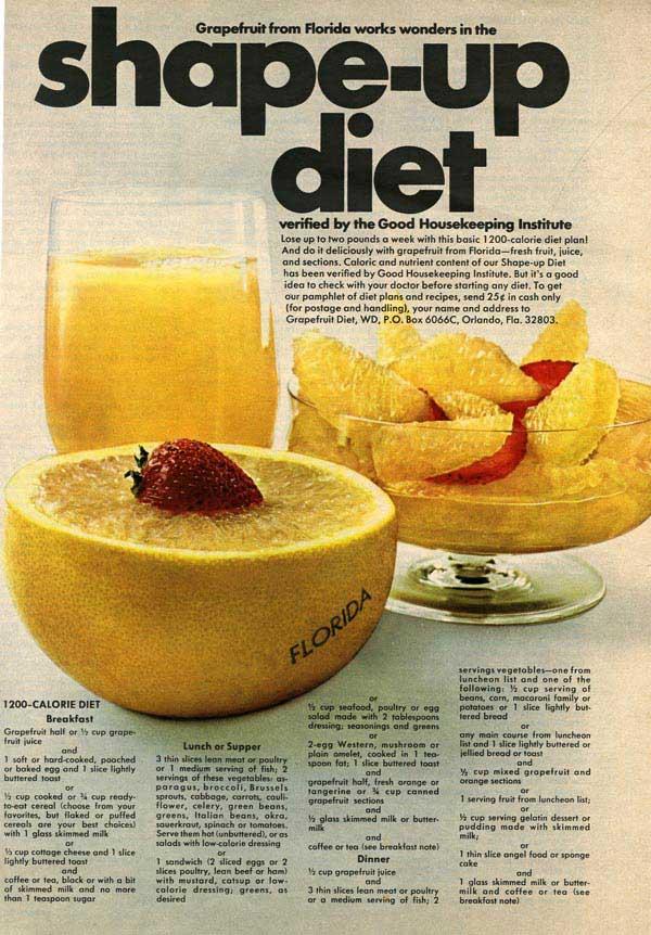 An advertisment for grapefruit