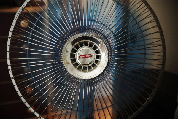 A picture of a fan.