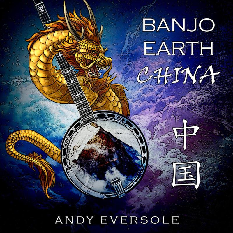 Andy Eversole's latest album,