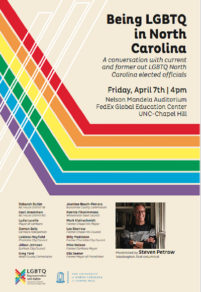 """Being LGBTQ in North Carolina: A Conversation with Out NC LGBTQ Elected Officials"" takes place today at 4 p.m."