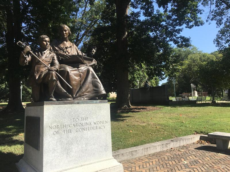 The Women of the Confederacy monument was a gift to the state by Confederate veteran Col. Ashley Horne, and was unveiled in June 1914. It was the wish of Colonel Horne to recognize the suffering and hardship faced by women during this tragic period.