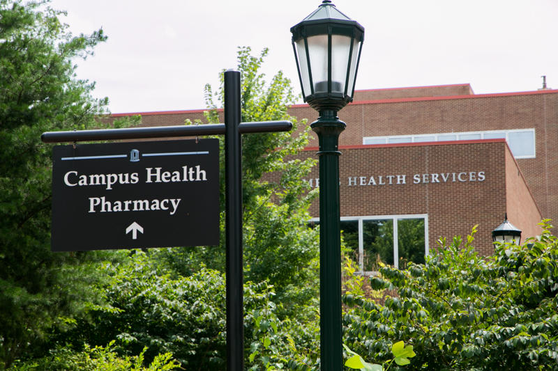 The Campus Health Services building on the campus of UNC- Chapel Hill.