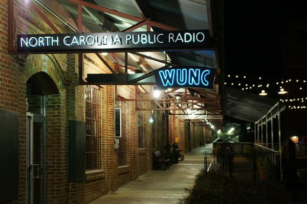 WUNC Durham Studios at American Tobacco Campus