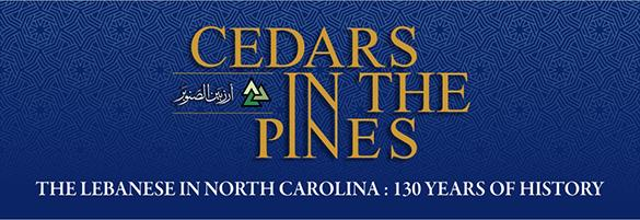 Cedars in the Pines is a new exhibit at the North Carolina Museum of History.