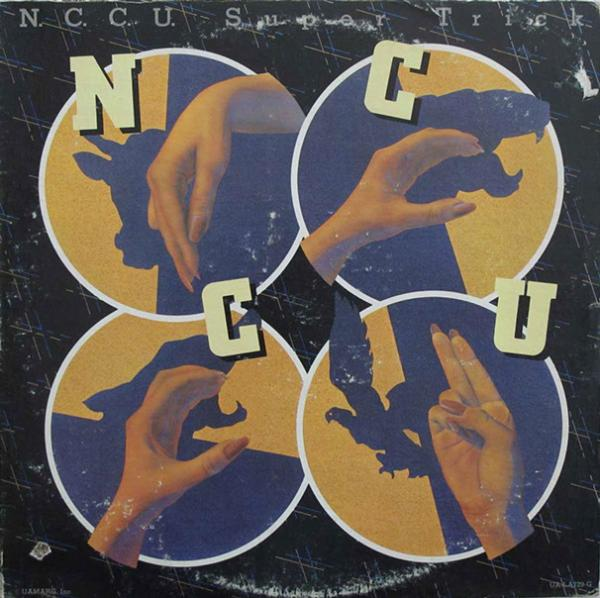 This album from the band NCCU is one of many on display at the Soul Souvenirs exhibit.