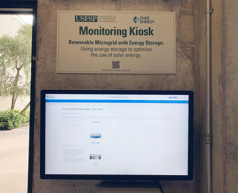 The energy submetering and monitoring kiosk is also on the first floor of the garage. It allows anyone to learn more about the garage emissions in real time.