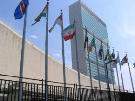 The UN building in New York, N.Y.