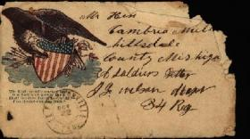 The envelope from a letter written by a Civil War soldier