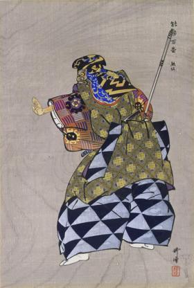 "Tsukioka Kōgyo, ""Kumasaka"" from ""Nogaku Hyakuban,"" Woodblock print, 15x10 in."