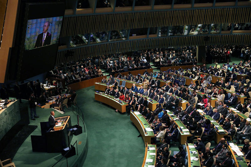 U.S. President Obama delivers remarks at the United Nations General Assembly at U.N. headquarters on September 28, 2015 in New York City.