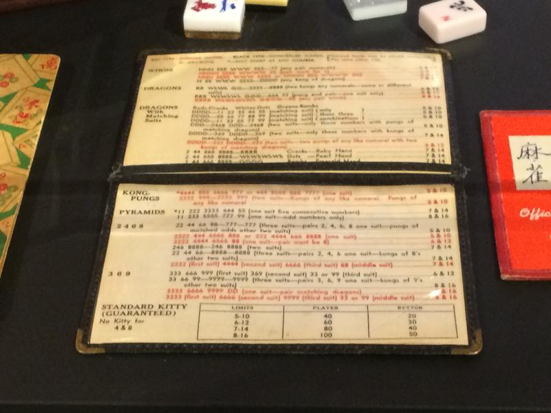 An old score card, originally distributed by the National Mah Jongg League.
