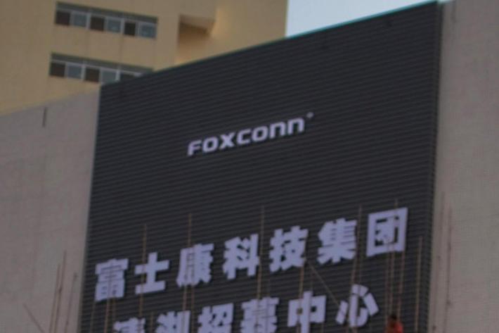 Foxconn International Holdings Ltd on November 28, 2010 in Shenzhen, China.