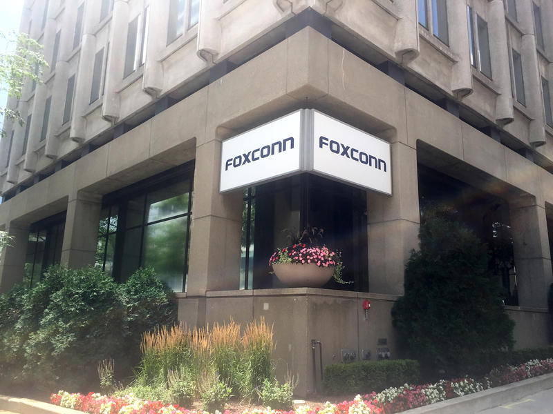 Foxconn's downtown Milwaukee location is in a former Northwestern Mutual building.