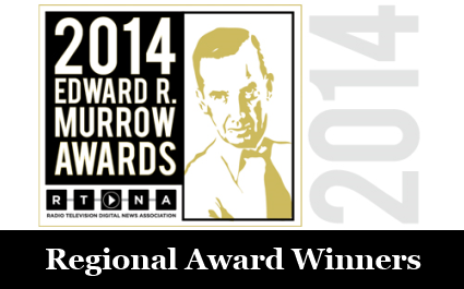 Edward R. Murrow 2014 Award logo