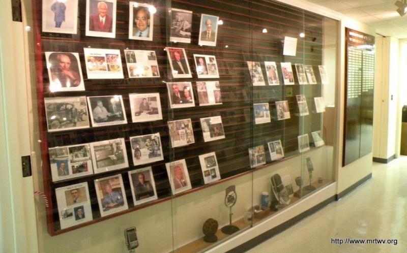 WV Broadcasting Hall of Fame