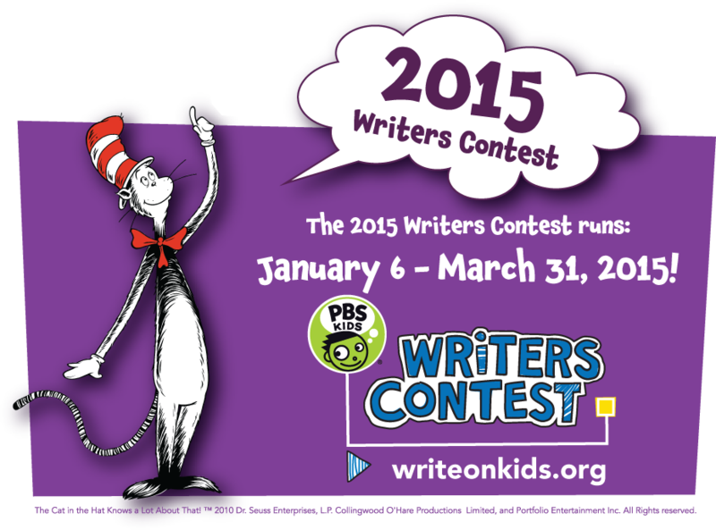 2015 Writer's Contest