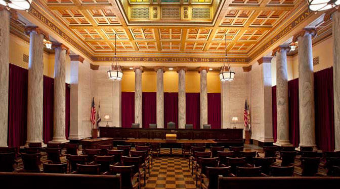 The West Virginia Supreme Court chamber