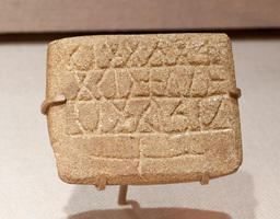 Today, most archaeologists consider both the Braxton County and Grave Creek tablets to be frauds.