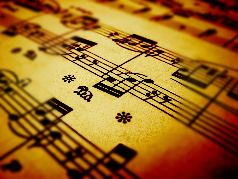 Ἀκοῦτε Κλασική Μουσική;