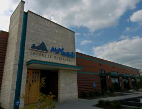 Miyoshi Japanese Restaurant in Florence, KY delivers a very authentic Japanese experience