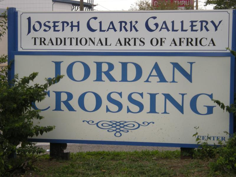 Jordan Crossing is the latest name for this property