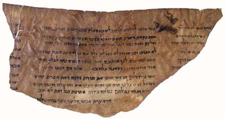 An example of a portion of a Dead Sea Scroll