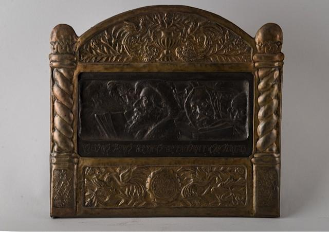 A bronze relief from the exhibit