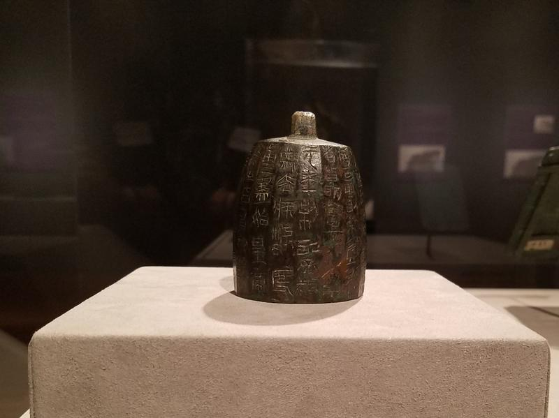 The exhibit includes jewerly, building pieces, metal work, ceramincs and more, all chosen to give visitors a sense of the time period in which Qin reigned.
