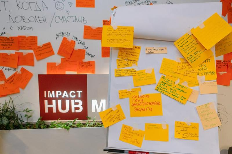 Impact Hub in Moscow is working to increase the use of the social enterprise model in Russia.