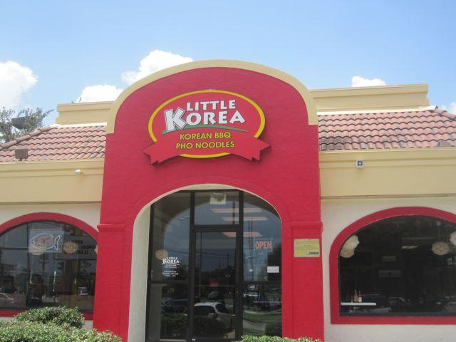 Little Korea on South Claiborne Avenue.