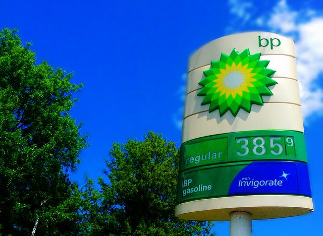 BP's second quarter earnings report sets aside $260 million to pay for future litigation relating to the 2010 oil spill.