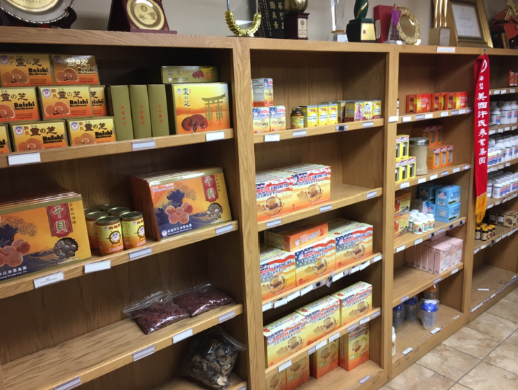 Hsu's Ginseng Enterprises in Wausau
