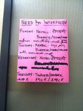 A flyer at the IRC in Baltimore that lists the available interpreters every day.