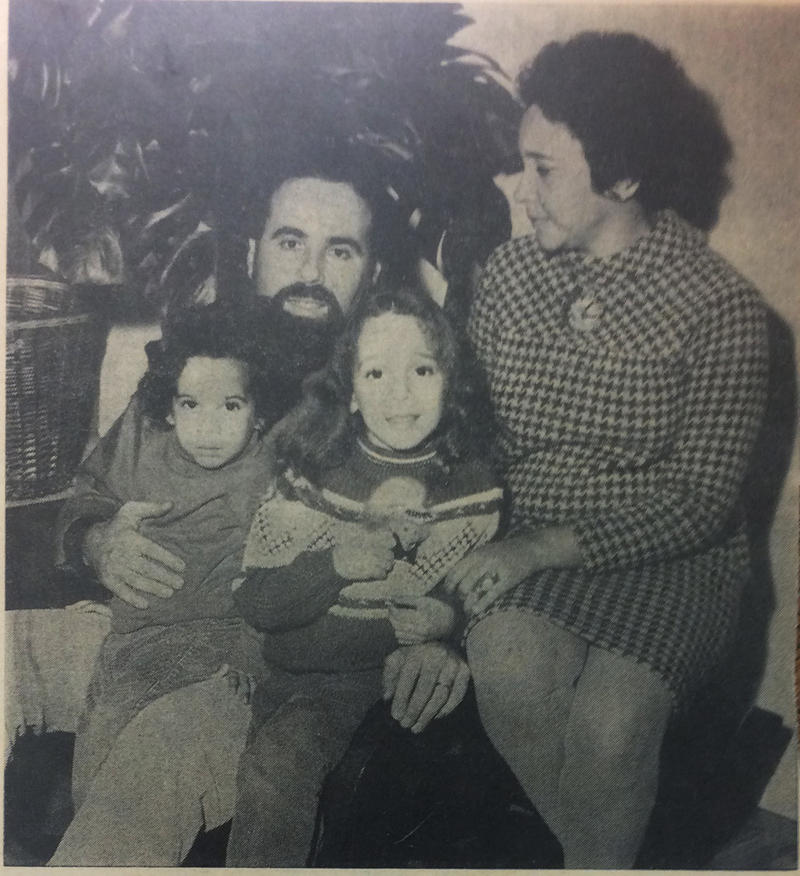Arnold Adoff, Virginia Hamilton and their children Jamie and Leigh in 1971