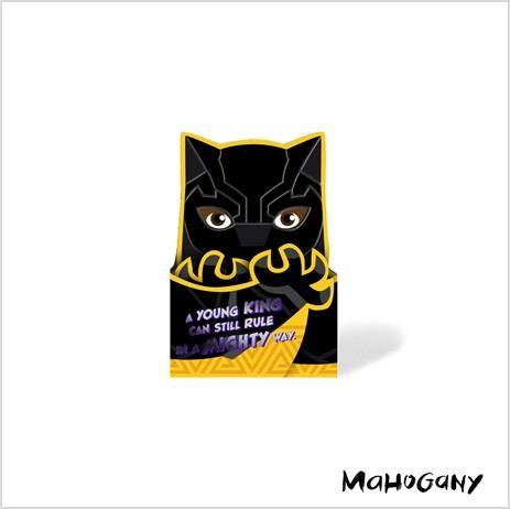 A Black Panther Birthday Card For Young Person