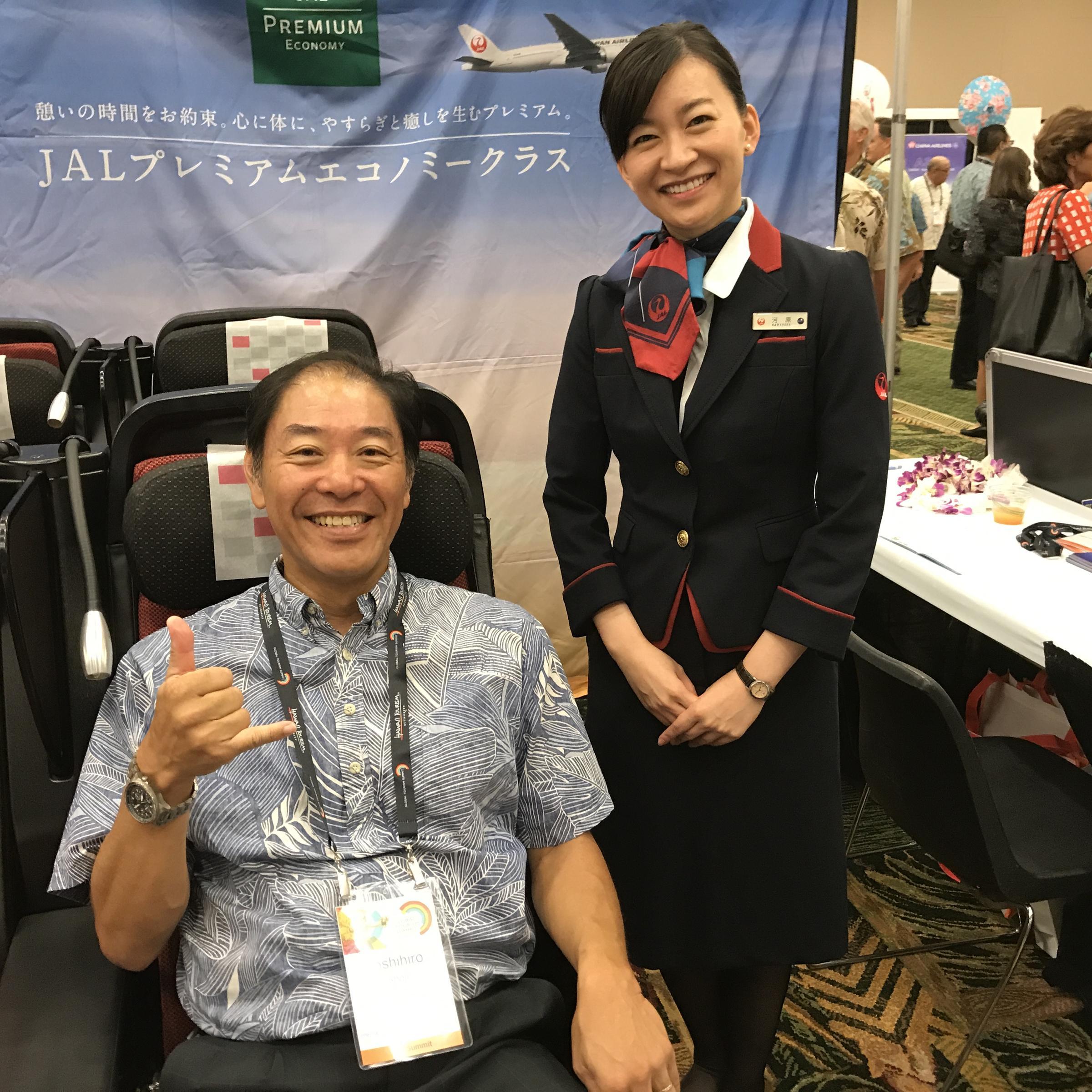 Global Tourism Summit: Japan #1 for Hawai'i   Hawaii