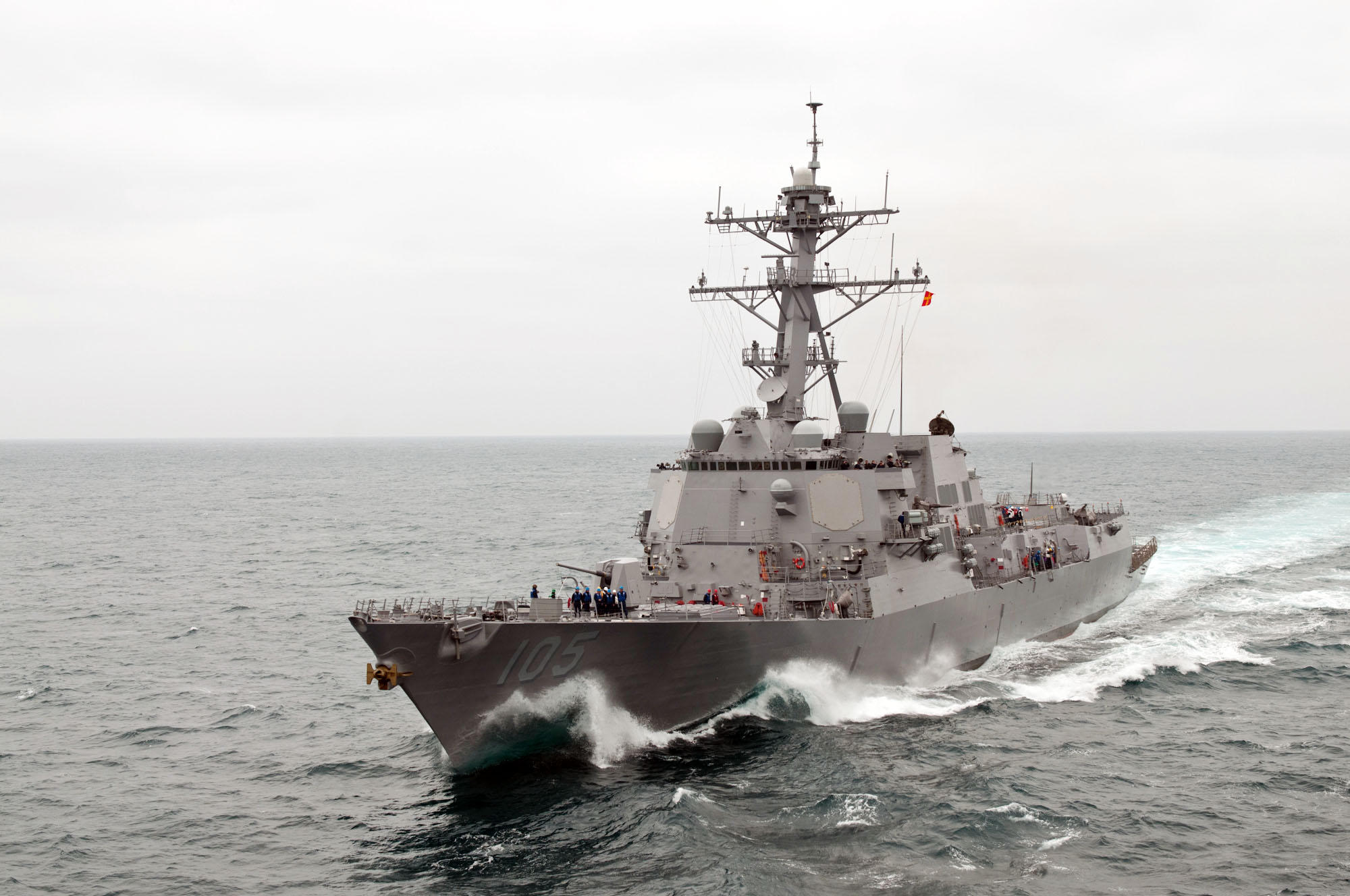 Pacific News Minute: Report: U S  Navy Tested Hypervelocity