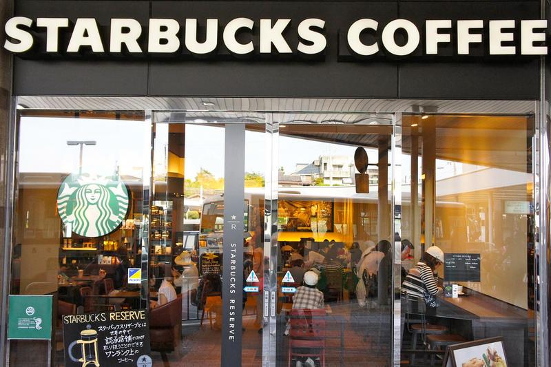 FILE: Starbucks location