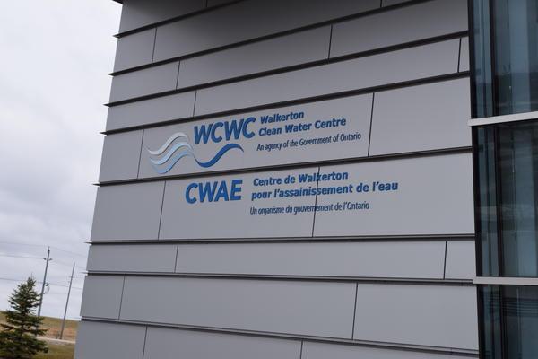 The Walkerton Clean Water Centre in Walkerton, Ontario
