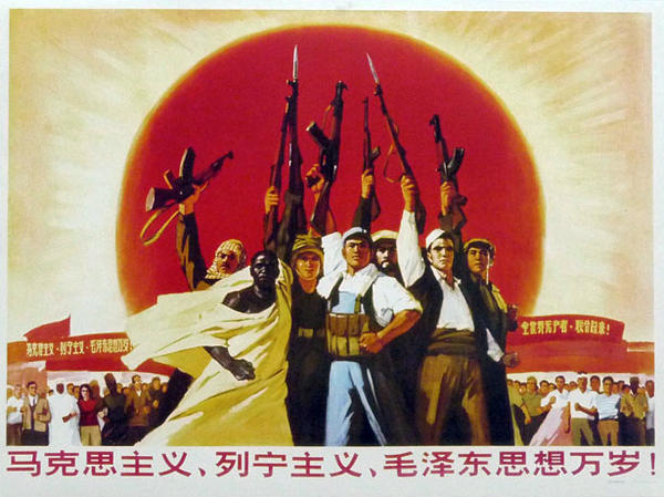 """""""Long live Leninism, Marxism and Mao Zedong Thought!"""" 1971"""