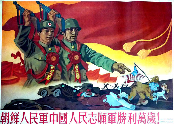 """""""Long live victory of Korean People's Army and Chinese People's Army."""" 1951"""
