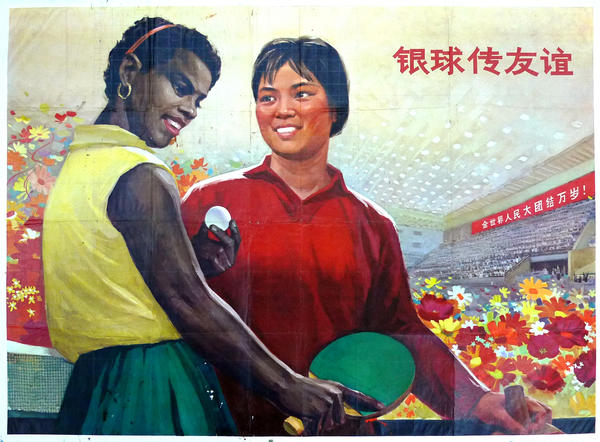 """""""Silver ping-pong ball carries friendship."""" (Ping Pong Diplomacy) 1972"""