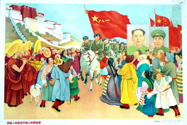 """""""The Tibetan people welcome the People's Liberation Army."""" (Tibet was essentially autonomous for decades before Chinese communist troops entered in 1950.)"""